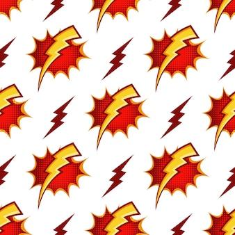 稲妻はレトロな80年代の漫画スタイルのシームレスなパターンです。サンダーライトパワー、エネルギー、ストームサンダーボルト