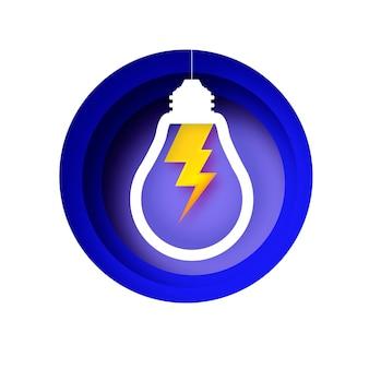 稲妻ランプ。ペーパークラフト風の電球。創造性、スタートアップ、ブレーンストーミング、ビジネスのための折り紙電球。サークルブルーのレイヤードフレーム。 。