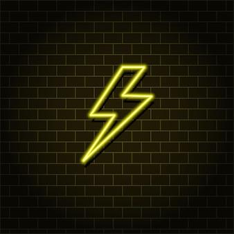 Lightning neon. yellow bolt