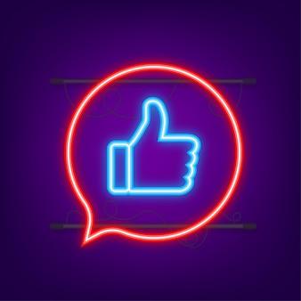 いいね、お勧め、フィードバック。ソーシャルネットワークの投稿。ネオンアイコン。のようなソーシャルメディア。モーショングラフィックス