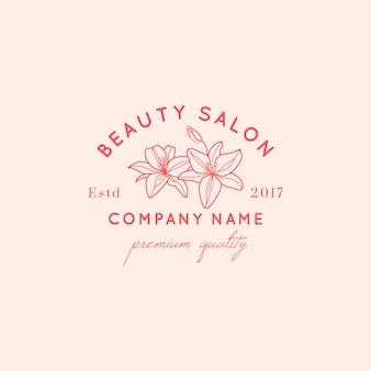 シンプルな最小限の線形スタイルのユリの花のロゴデザインテンプレート。ビューティースタジオ、spa、タトゥーサロンのベクトル花のエンブレムとアイコン