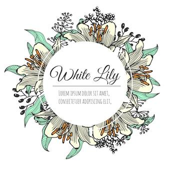 リリー花の白い手描きのカードヴィンテージ