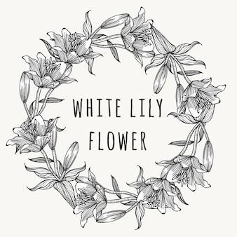 ユリ手描きの円の花のテンプレートのテキスト