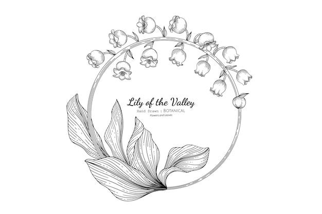 은방울꽃과 잎 손으로 그린 식물 삽화가 라인 아트로 그려져 있습니다.