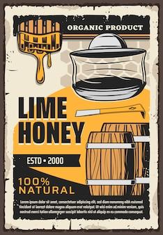 ライム蜂蜜、有機天然養蜂製品
