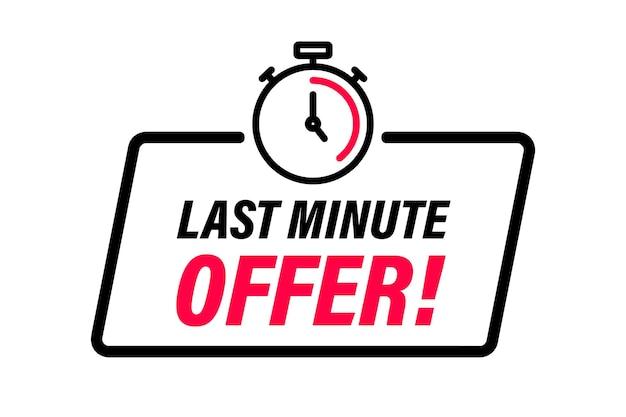 Ограниченное предложение с секундомером. предложение в последнюю минуту. рекламный баннер. предложение в последнюю минуту. однодневные распродажи. Premium векторы