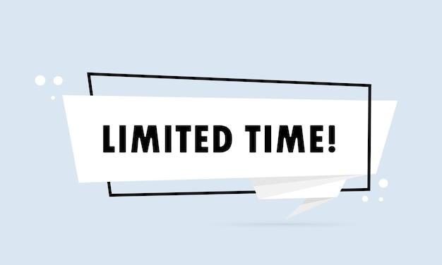 제한된 시간. 종이 접기 스타일 연설 거품 배너입니다. 제한된 시간 텍스트가 있는 스티커 디자인 템플릿입니다. 벡터 eps 10입니다. 흰색 배경에 고립.