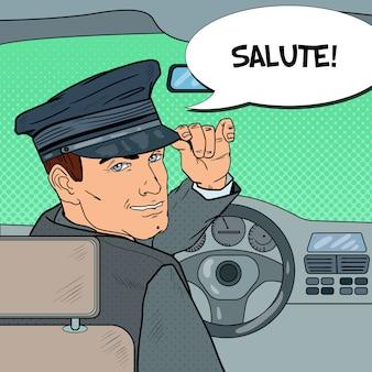 車内でリムジンドライバーに敬礼