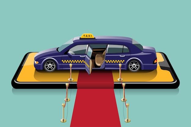 Лимузин-такси для особых пассажиров