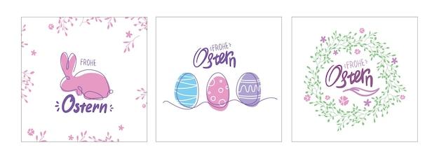ラインアートイースターポストカードセット。卵、ウサギ、花輪とドイツのオスターンカード。一本の線画。カラフルな春のポスターやバナー。 froheostern。