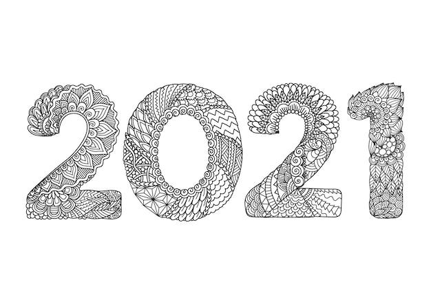 Линия искусства иллюстрации с новым годом.