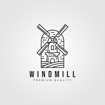 ラインアート風車のロゴ