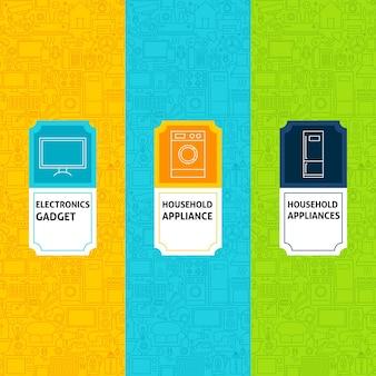 ライン家庭用パッケージラベル。ロゴデザインのベクトルイラスト。ラベル付きパッケージのテンプレート。