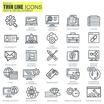 Line seo and development icons