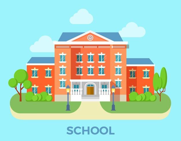 リニアフラット校舎ファサード入口イラスト。教育の概念にようこそ。
