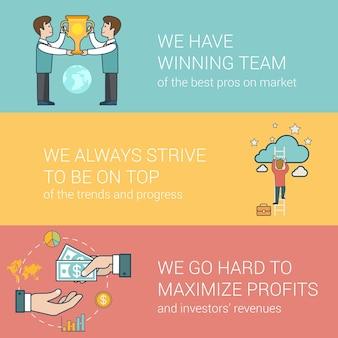 ビジネス、勝者チーム、ウェブサイトのヒーロー画像に設定された投資家向け広報活動におけるリニアフラットの成功。トロフィーを持つビジネスマン、はしごの男、お金を授受する手