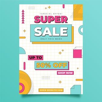 Шаблон плаката линейной плоской вертикальной продажи
