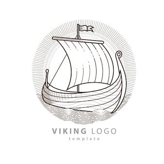 線形スカンジナビアの船のロゴ白に分離されたベクトル航海のロゴバイキングとエレガントなロゴタイプ
