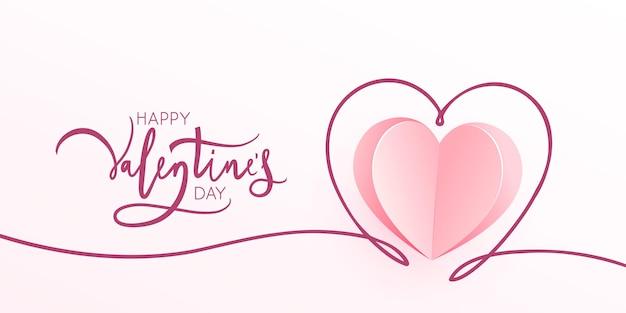 バレンタインデーのデザインのためにハート型のライン