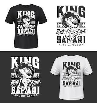 Lion animal print of t-shirt for african safari hunting sport