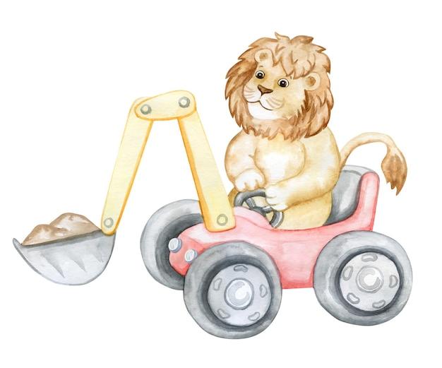 白い背景で隔離の掘削機による車でライオン水彩イラスト