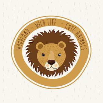 Лев милая дикая природа
