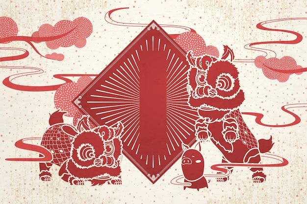 中国の新年の挨拶のためのライオンのダンスと空白の春のカプレットを持つ豚