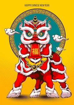 獅子舞、旧正月、イラストコミック風。