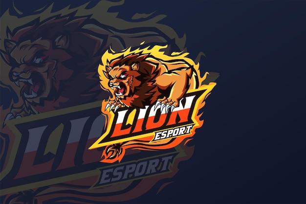 Лев - шаблон логотипа киберспорта