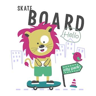 スケートボードの面白い動物の漫画を再生するライオン