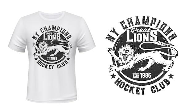 Макет футболки с принтом льва, эмблема команды хоккейного клуба