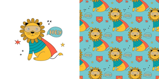 Lion in a superhero costume illustration seamless pattern.