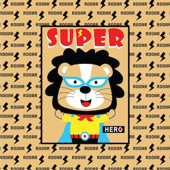 スーパーヒーローのライオン