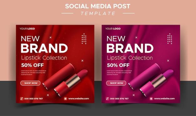 リップスティックソーシャルメディアinstagram投稿テンプレート