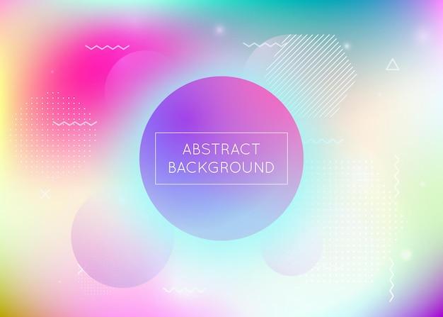 Liquid fluid. science dots. soft pearlescent backdrop. light graphic. dynamic flyer. minimalist texture. geometric design. purple round background. violet liquid fluid