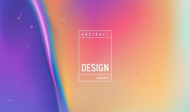 액체 그라데이션 색상 배경 디자인입니다. 유체 미래형 최소 포스터 또는 방문 페이지. eps10에서 유행 벡터 일러스트 레이 션