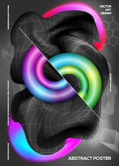 액체 그라데이션 컬러 포스터입니다. 유체 및 기하학적 모양 구성. 미래 지향적인 표지 디자인.