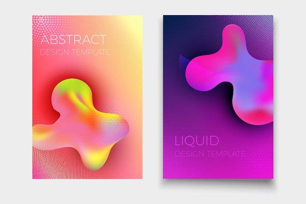 液体グラデーション形状デザインテンプレートバナーまたはパンフレットベクトルモックアップベクトルイラスト