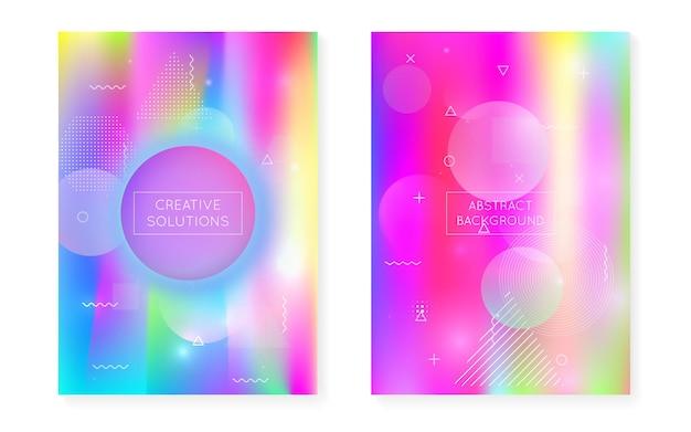 액체 모양은 동적 유체로 덮입니다. 멤피스 배경으로 홀로그램 바우하우스 그라데이션입니다. 전단지, ui, 잡지, 포스터, 배너 및 앱용 그래픽 템플릿입니다. 형광 액체 모양 커버.