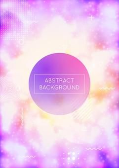 Liquid shapes cover with dynamic fluid. neon bauhaus gradient with purple luminous background. graphic template for placard, presentation, banner, brochure. sunburst liquid shapes cover. Premium Vector