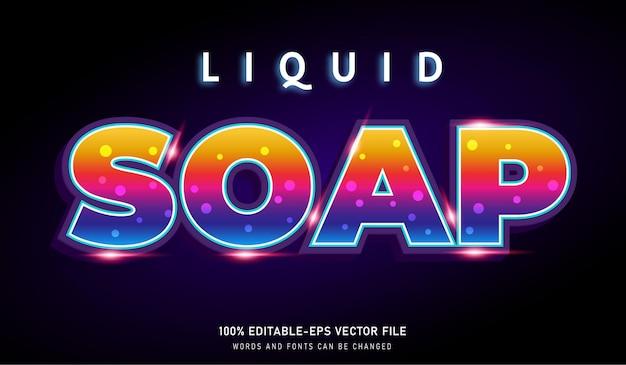 液体石鹸テキスト効果編集可能なフォント