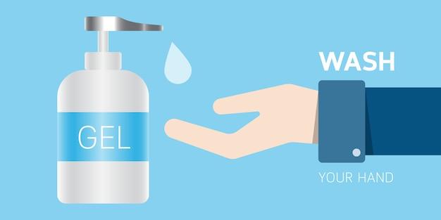 병에서 펌핑되는 액체 비누. 핸드 워시 젤 프리미엄 벡터