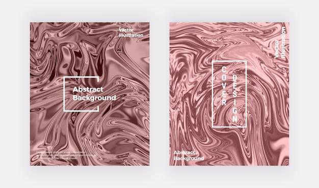 Жидкая акварель мраморная текстура карты. обнаженные вихри чернил, рябь дизайн