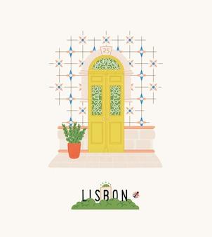 リスボン美しいドアアズレージョイラストポストカード
