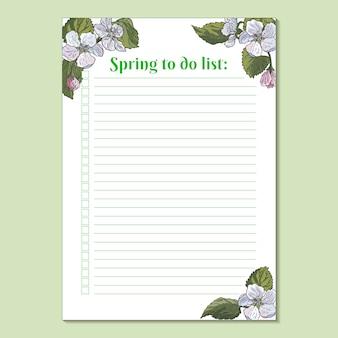 To do list printable template
