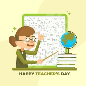 識字デー-教師はクラスで教えています