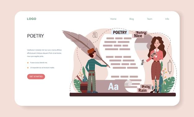 Веб-баннер или целевая страница литературного школьного предмета. изучение древних