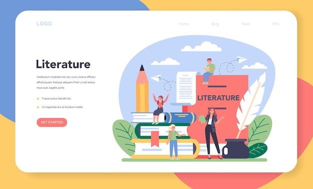 文学学校の主題のウェブバナーまたはランディングページ。