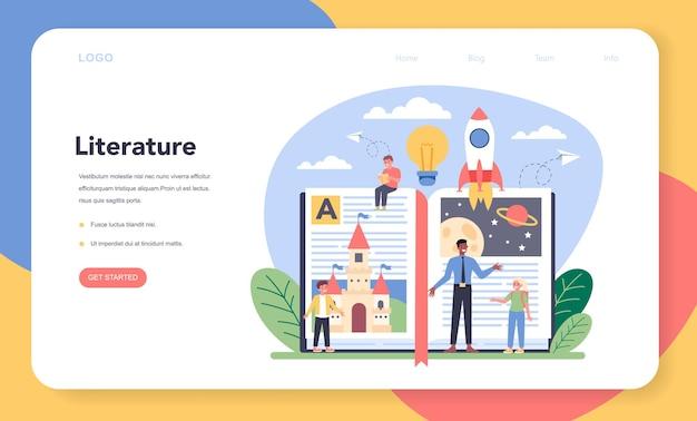 文学学校の主題のウェブバナーまたはランディングページ
