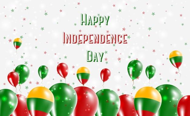 リトアニア独立記念日愛国心が強いデザイン。リトアニアのナショナルカラーの風船。幸せな独立記念日ベクトルグリーティングカード。